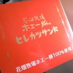 R0023889.JPG