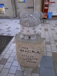 R0024063.JPG
